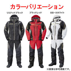 Shimano Nexus Gore-tex Protect Fishing Suits Limited Pro Rt-112r Red Japan Ems