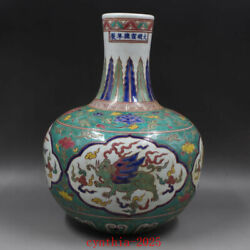 12.4chinese Antique Porcelain Ming Xuande Blue And White Celestial Sphere Vase