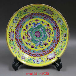 8.2chinese Antique Porcelain Qing Yongzheng Famille Rose Gilt Tianma Lines Plate