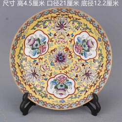 8.2chinese Antique Porcelain Qing Yongzheng Famille Rose Gilt Peach Lines Plate