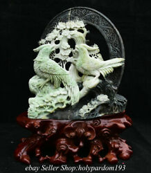 14.8 Chinese Natural Green Dushan Jade Carving Phoenix Flower Statue