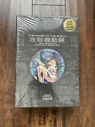The Ghost In The Shell Deluxe Complete Box Hc Rare Oop Litho Variant. Sealed