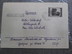 80 Russia To Germany Ddr Two Stamp Two Cover 1951