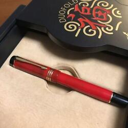 Parker Limited Edition Duofold Fu Happiness Centennial China Red Fountain Pen