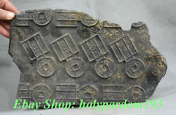 12 China Hongshan Culture Meteorite Iron Black Magnet Carved Knife Coin Money