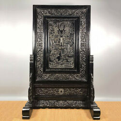 32and039and039 Chinese Antique Wood Screen Natural Red Sandalwood Screen Dragon