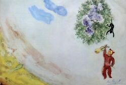 Marc Chagall Suite Ballet...le Carnaval Hand Signed Lithograph 1969