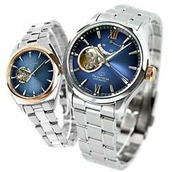 Orient Star Contemporary Moving Open Heart Couple Watch Rk-at0012l Rk-nd0106l