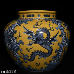 China Ming Dynasty Yellow Bottom Blue And White Sea Monster Pattern Pot