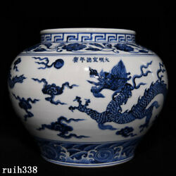 Old China The Ming Dynasty Blue And White Dragon Pattern Porcelain Pot