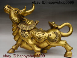 Folk China Brass Fengshui Wealth 12 Zodiac Year Animal Ox Bull Oxen Coins Statue