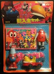 Vintage Popy Robot School Mini Soft Vinyl Transfer Set Figure Toy Rare