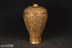 8.8 Exquisite Old China Antique Pure Copper Gilded With Gold Pulm Vase