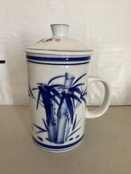 World Market Ceramic Tea Cup With Lid And Infuser Blue Bamboo Design Coffee Mug