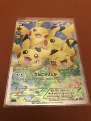Pokémon Cards Game Exclusive Concept Pack Poke-kyun Collection Xy Pikachu Sword