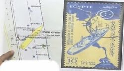 Egyptian Stamps 1956 Set Of 4 Coincident As Egypt Suez Canal Blocked