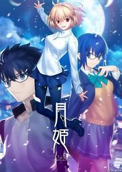 Ps4 Tsukihime -a Piece Of Blue Glass Moon Sony Playstation 4 Pre-order