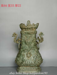 26.4 Old Chinese Bronze Ware Dynasty Dragon Beast Pattern Lid Bottle