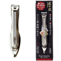 Takuminowaza High Quality Nail Clippers G-1008 Japan Official Distributor