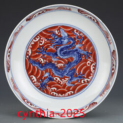 8.6china Porcelain Ming Xuande Vanadium Red Blue And White Dragon Pattern Plate
