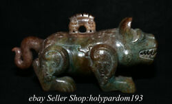 8.4 Chinese Natural Hetian Jade Carved Dynasty Tiger Beast Jar Statue Sculpture