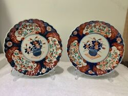 Two 19th C.antique Japanese Imari Hand Painted Scalloped Edge Porcelain Plates