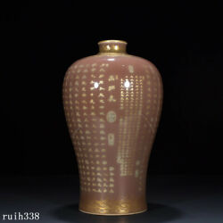14.4china Qing Dynasty Sacrificial Red Glaze Description Of Gold Poetry Bottle