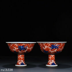 7 A Pair China Ming Dynasty Alum Red Sea Monster Pattern High-foor Bowl