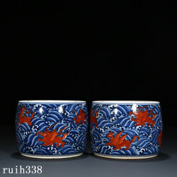 6 A Pair China Ming Dynasty Blue And White Sea Monster Pattern Cricket Cans