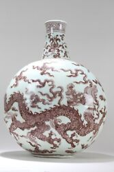 A Chinese Dragon-decorating Porcelain Fortune Vase