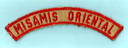 C1935 Philippines Council Boy Scout Of America Community Strip Red +tan Rws Type