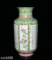 16.4china Qing Dynasty Qianlong Pastel Flowers And Plants Wax Gourd Bottle