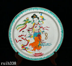 Rare China Song Dynasty Multicolored Open Slice Character Story Disc
