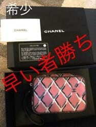 CHANEL CAPSULE COLLECTION Coco Beach Pouch Pink x Silver Metal Fittings No.3 $1907.00