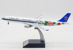 32cm 1200 Aviation China Southern Airbus A330-300 Passenger Plane Diecast Model