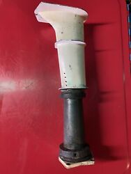 1979 Johnson Evinrude 4hp Outboard Mid Shaft