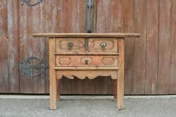 Alluring Antique Ming Style Altar Table