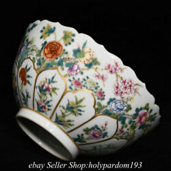6.4 Marked Chinese Colour Enamels Porcelain Flower Water Vessel Bowl Pair
