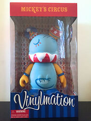 Disney Vinylmation 9 Mickey's Circus Clown Seal Toy Under The Big Top Le 100