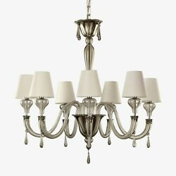 Chandelier Glass Murano 7 Lights With Paralumi. Illumination Gaming Also On Size