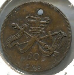 1809 Grand National Jubilee - Kettle And Sons - George Iii 50th Ann. Lot Ec 5145