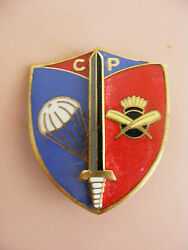 Rare Portugal Cp Staff Special Force Airborne Paratrooper Badge Insignia
