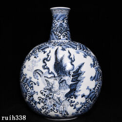 18 China The Ming Dynasty Blue And White Sea Monster Pattern Flat Bottle