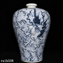 16.4 China The Ming Dynasty Blue And White Sea Monster Pattern Pulm Vase