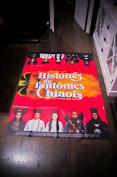 A Chinese Ghost Story 4x6 Ft Vintage French Grande Movie Poster Original 1988