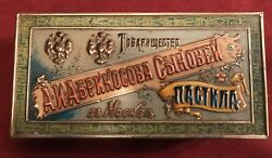 Antique Imperial Russian Pressed Tin Lithography Candy Box
