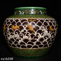 14.8 China The Ming Dynasty Plain Three Colors Sea Monster Pattern Pot
