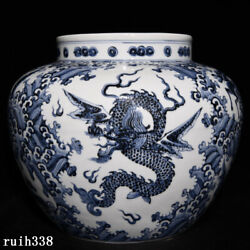 15.6 China The Ming Dynasty Xuande Blue And White Sea Monster Pattern Pot