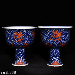 6.7a Pair China Ming Dynasty Blue And White Alum Red Sea Monster Pattern Goblet