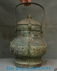 18 Antique China Bronze Ware Dynasty Beast Face Portable Wine Vessel Bottle